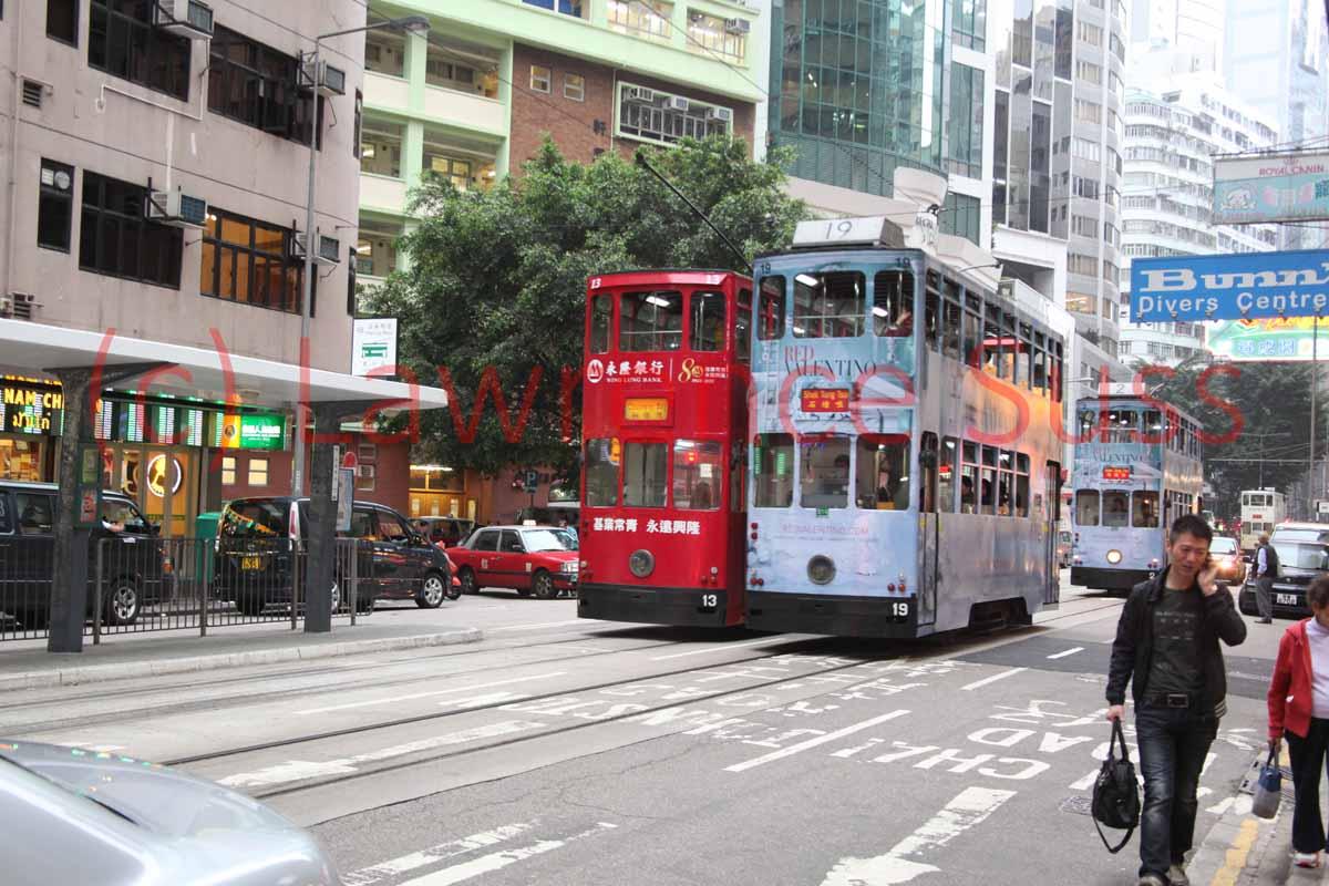 Tram-43