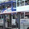 Tram-3