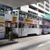 Tram-17